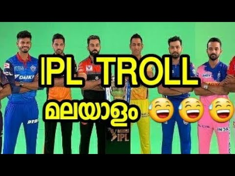 Cricket Troll Malayalam| IPL 2019 troll Football | troll Chennai Super Kings| IPL action troll video