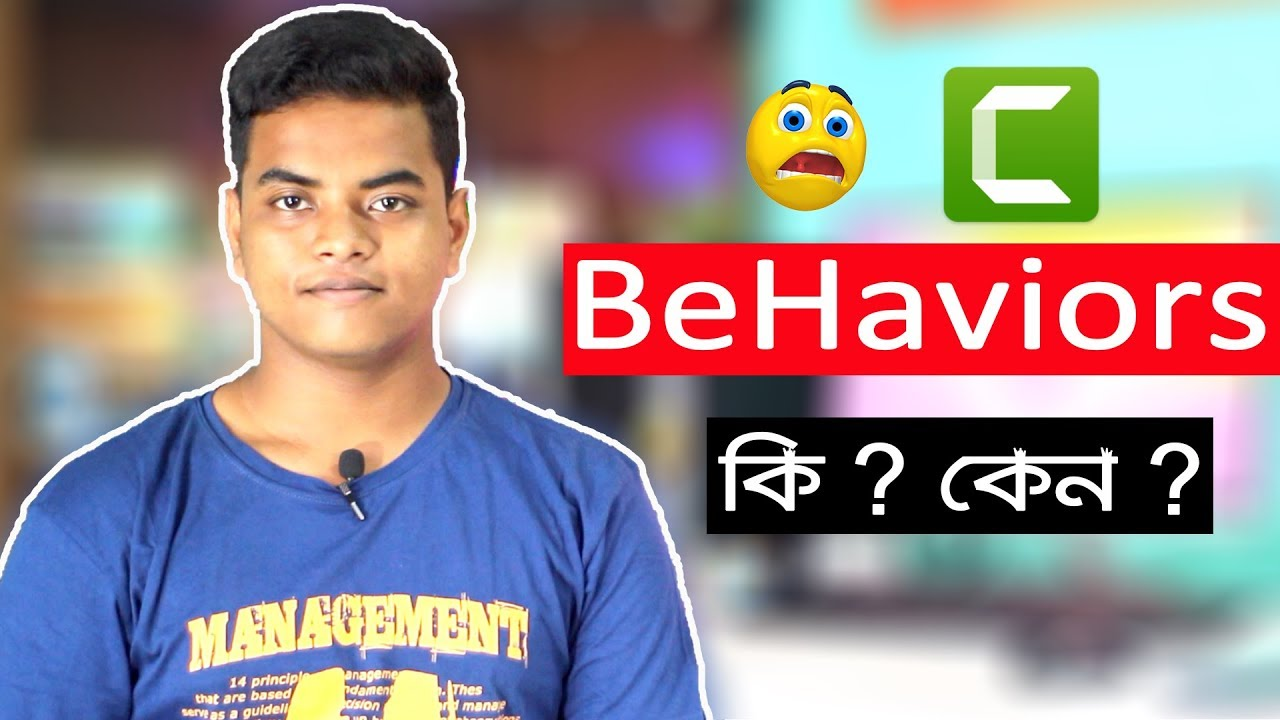 How To Use Behaviors in Camtasia Studio 9 (Bangla) – Mi IT Solution