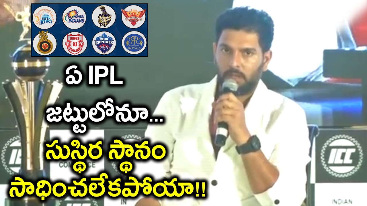 Photo of Yuvraj Singh Regrets For Not Settling In Any IPL Team || Oneindia Telugu