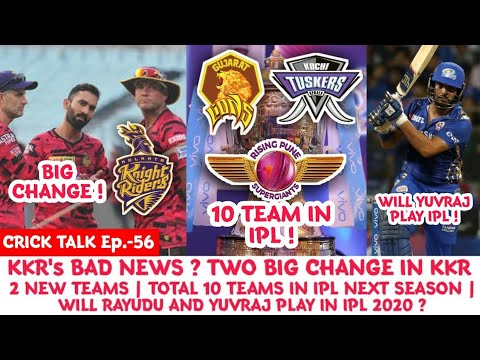 Crick Talk: KKR's Big Announcement | 10 Teams In IPL's Next Season | Will Rayudu And Yuvraj Play IPL