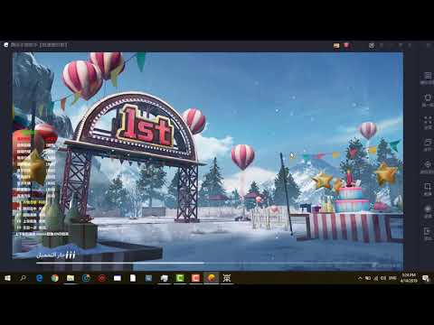 Photo of احدث هاك ببجي موبايل- Hack PUBG Mobile ss6 PC   Aimbot – Norecoil – ESP 20/2/2019
