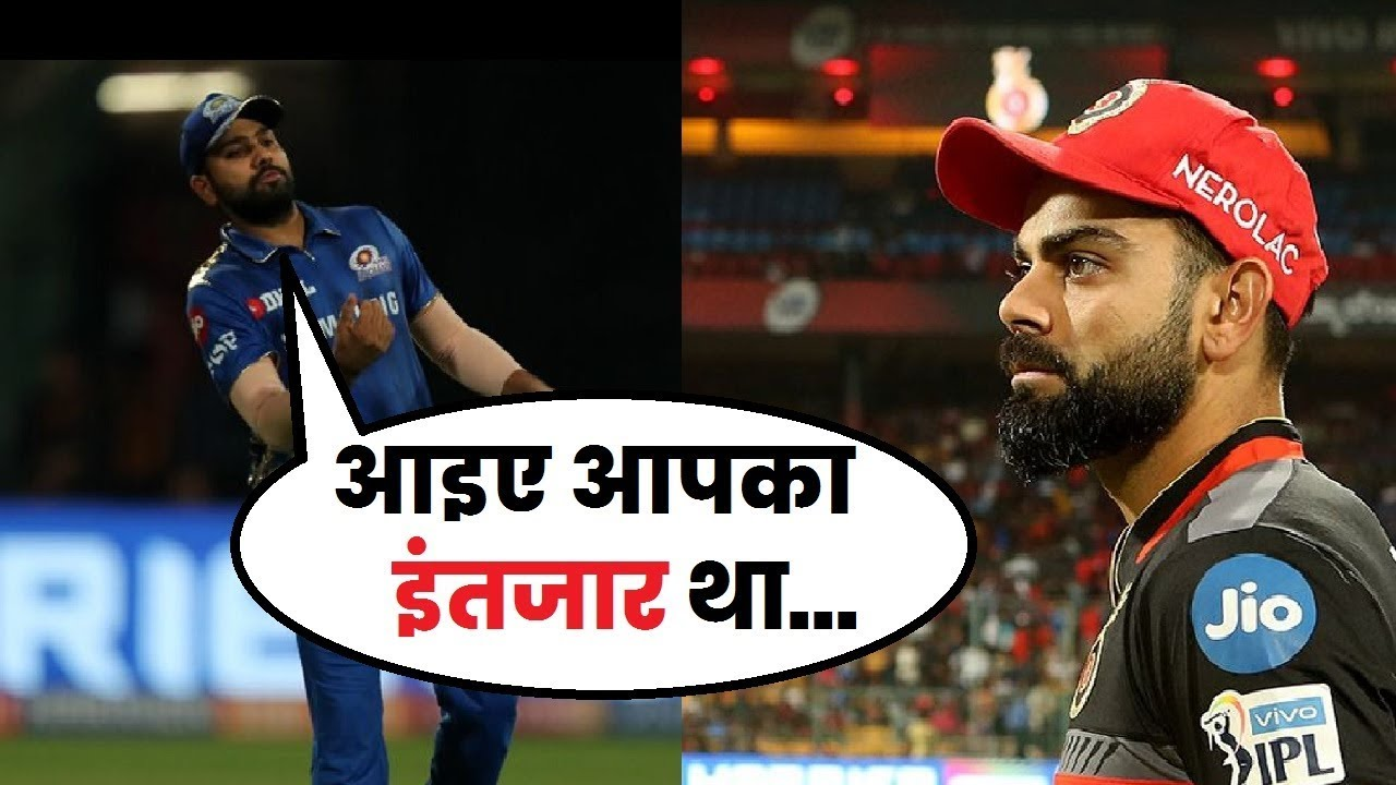 Photo of MI vs RCB, IPL 2019: Mumbai Indians vs Royal Challengers Bangalore, Virat Kohli vs Rohit Sharma
