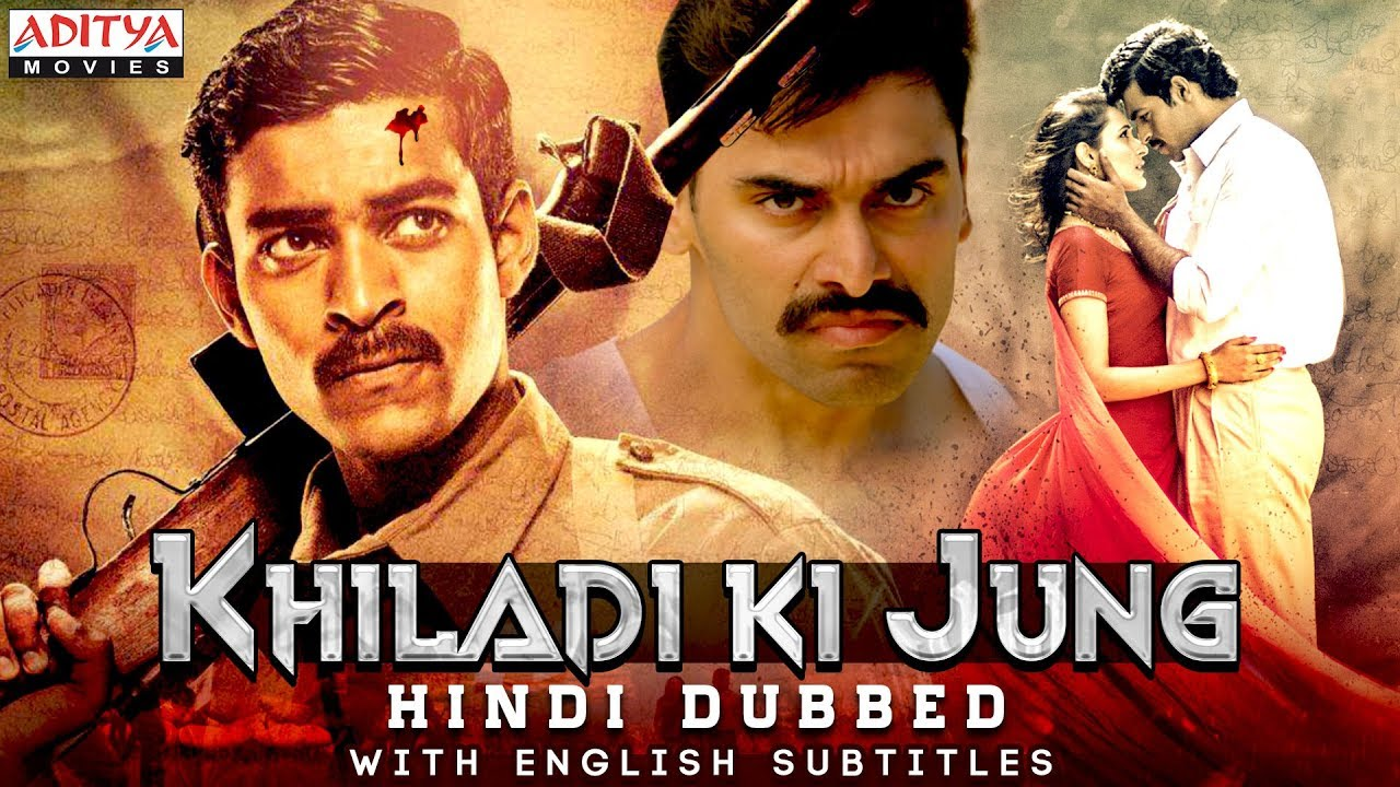 Photo of Khiladi ki Jung 2019 New Released Full Hindi Dubbed Movie | Varun Tej | Pragya Jaiswal | Krish