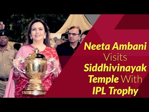 Photo of Nita Ambani visits Siddhivinayak Temple with IPL Trophy