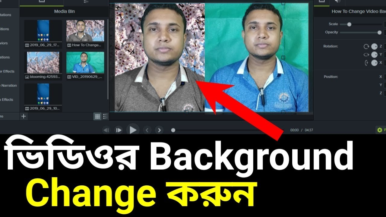 Photo of How To Change Video Background With Camtasia Studio