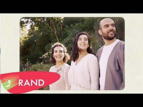 RAND – Kif Bhebak [Official Music Video] / رند – كيف بحبك