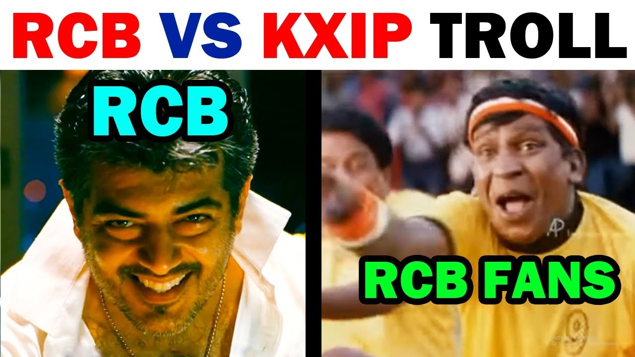Photo of RCB VS KXIP | 13 APRIL 2019 HIGHLIGHTS | IPL TROLL | TODAY TRENDING