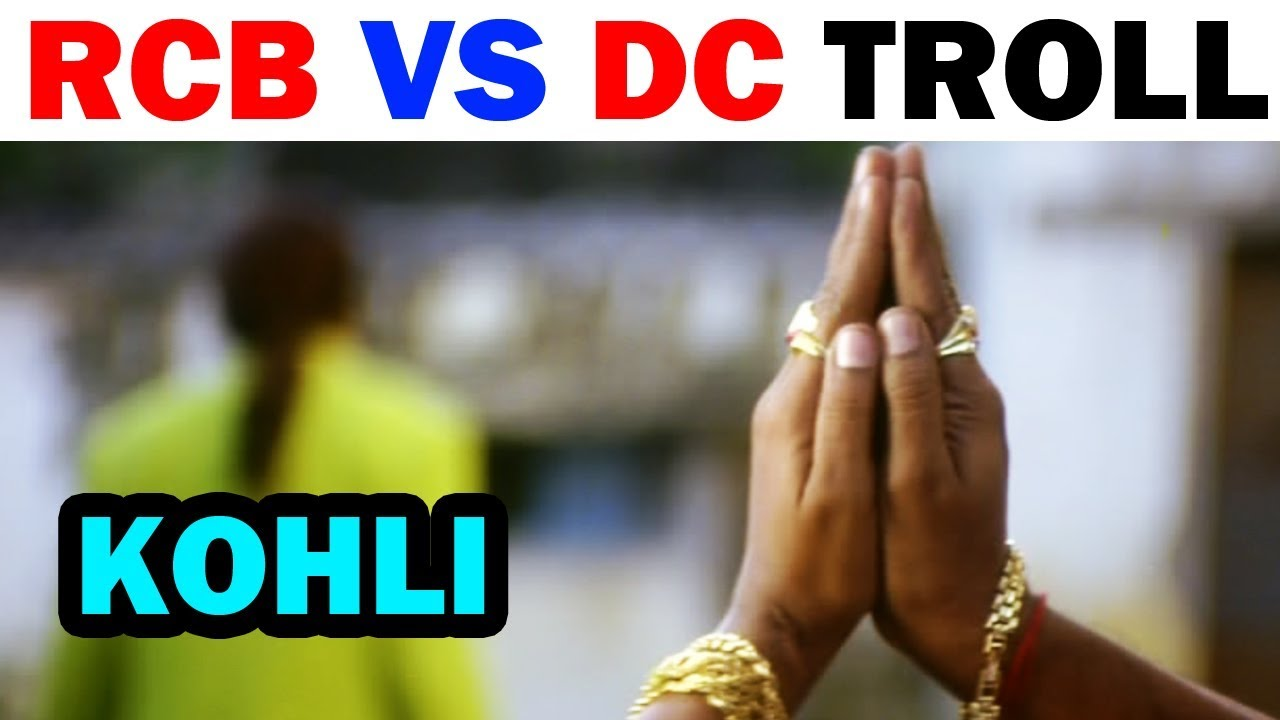 Photo of RCB VS DC | 28 APRIL 2019 HIGHLIGHTS | IPL TROLL | TODAY TRENDING