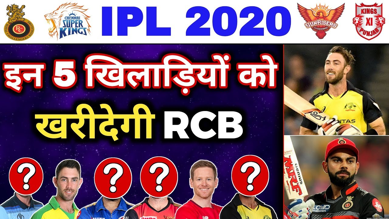 Photo of IPL 2020 – RCB will Definitely Buy these 5 Players in Auction