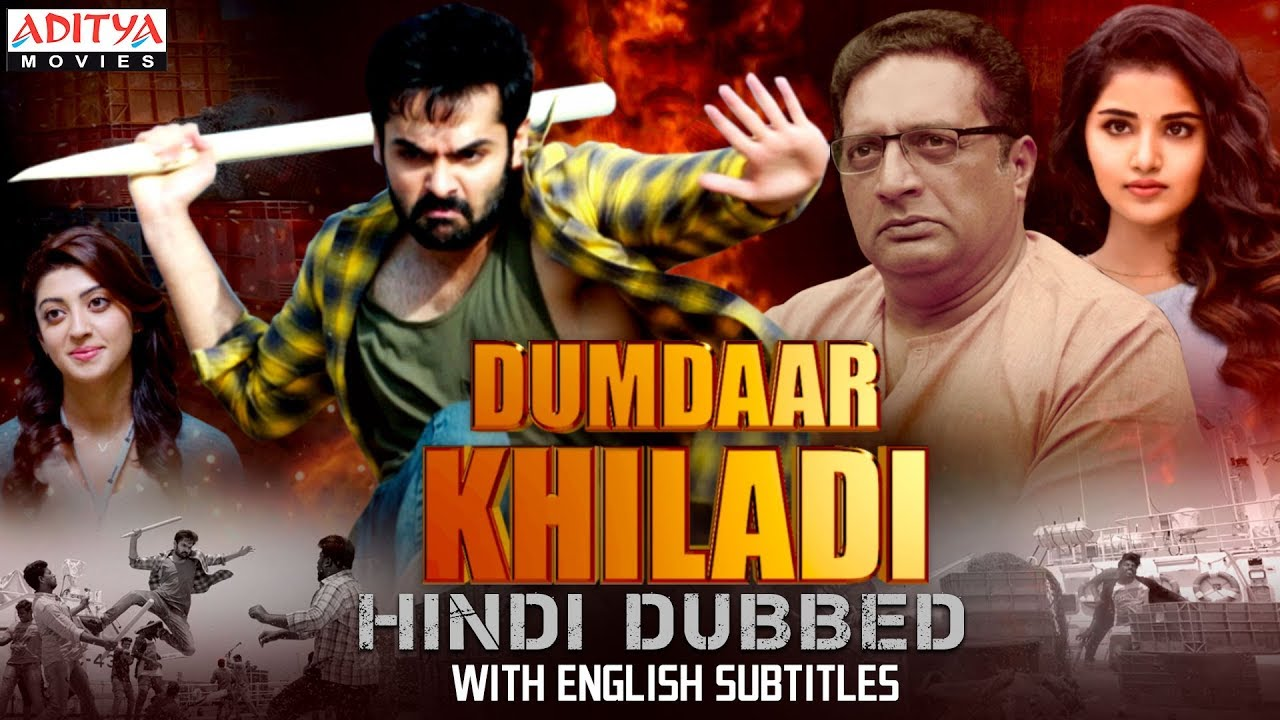 Photo of Dumdaar Khiladi New Released Hindi Dubbed Full Movie | Ram Pothineni | Anupama Parameswaran