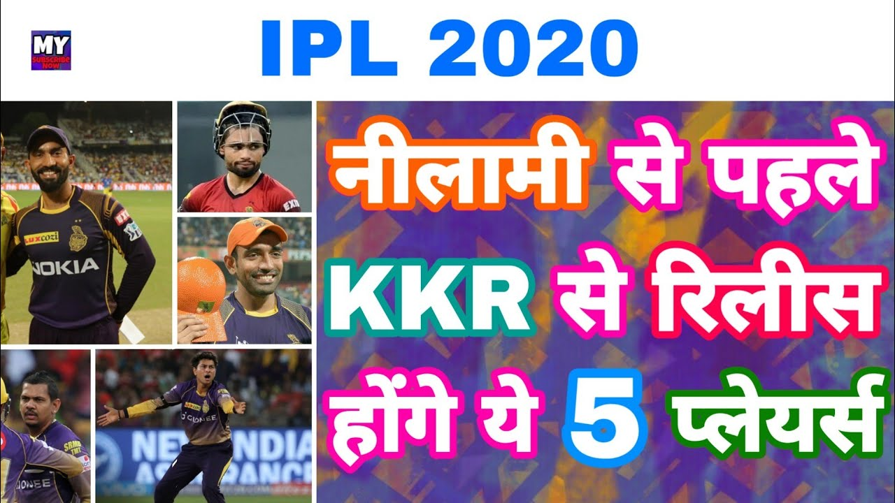 Photo of IPL 2020 – List of 5 Players Released By KKR Before Auction | World Cup 2019 | MY Cricket Production