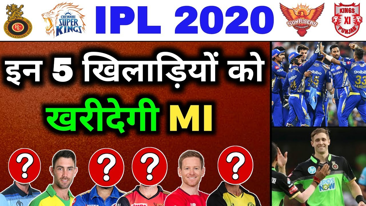 Photo of IPL 2020 – MI will Buy these 5 Players in IPL 2020 Auction | Mumbai Indians