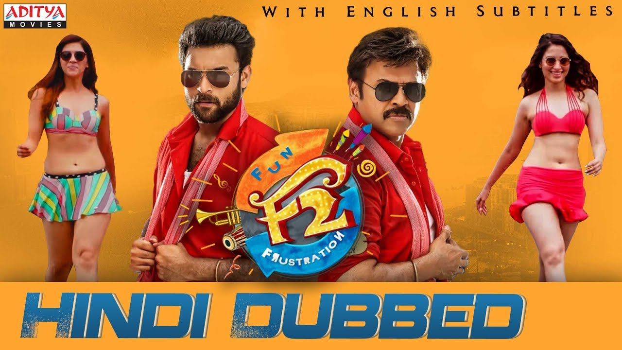 Photo of F2 New Released Hindi Dubbed Full Movie | Venkatesh, Varun Tej, Tamannah, Mehreen