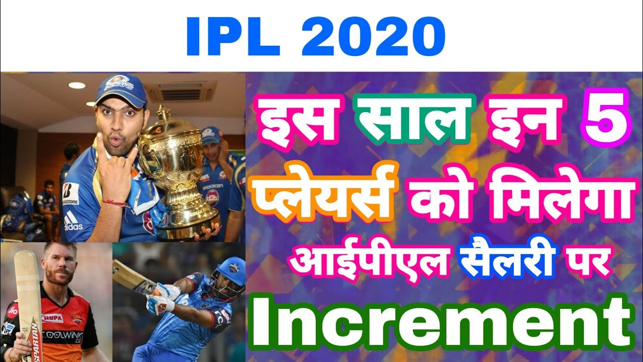 Photo of IPL 2020 – List Of 5 Players To Get Salary Hike & Increment | World Cup 2019 | MY Cricket Production