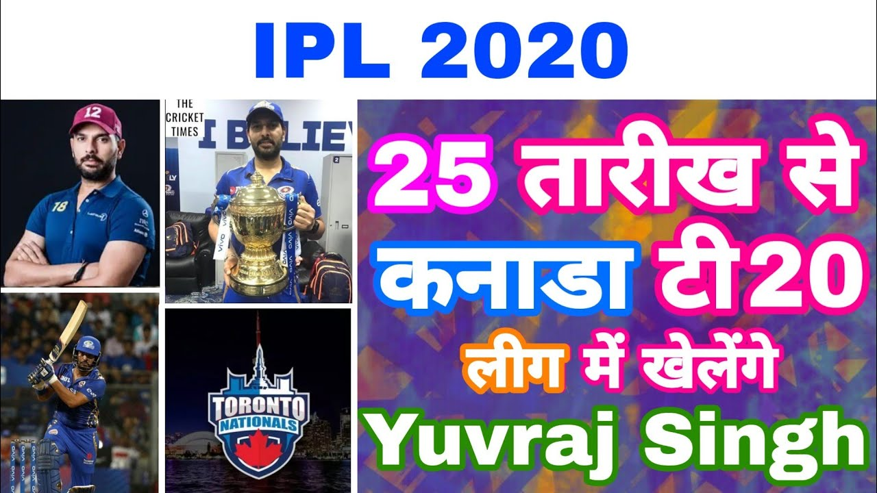 Photo of IPL 2020 – Yuvraj Singh To Play In GLT20 in Canada | World Cup 2019 | MY Cricket Production