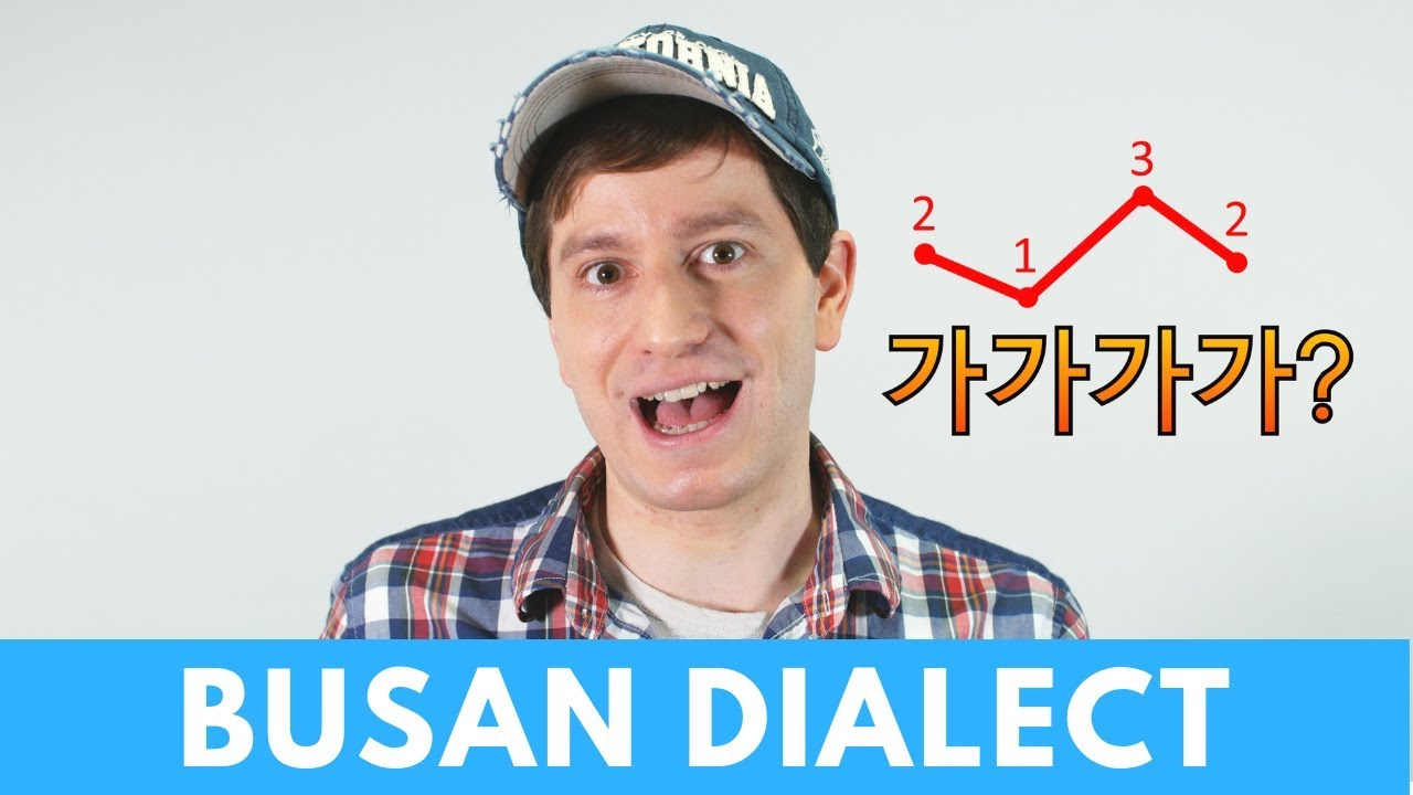 How to Speak Busan Dialect (부산 사투리) | Korean Dialect Special