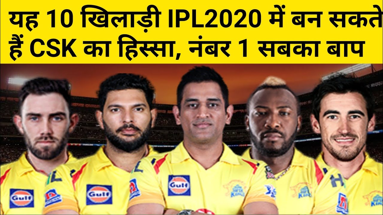 Photo of These 10 Players Can Play For Chennai Super Kings in Ipl 2020, CSK 2020 TEAM
