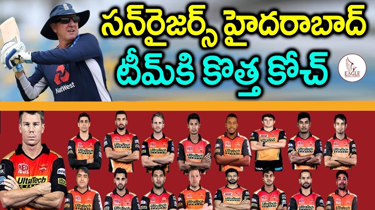 Trevor Bayliss replaces Tom Moody as Head Coach| Sunrisers Hyderabad | IPL | Eagle Media Works