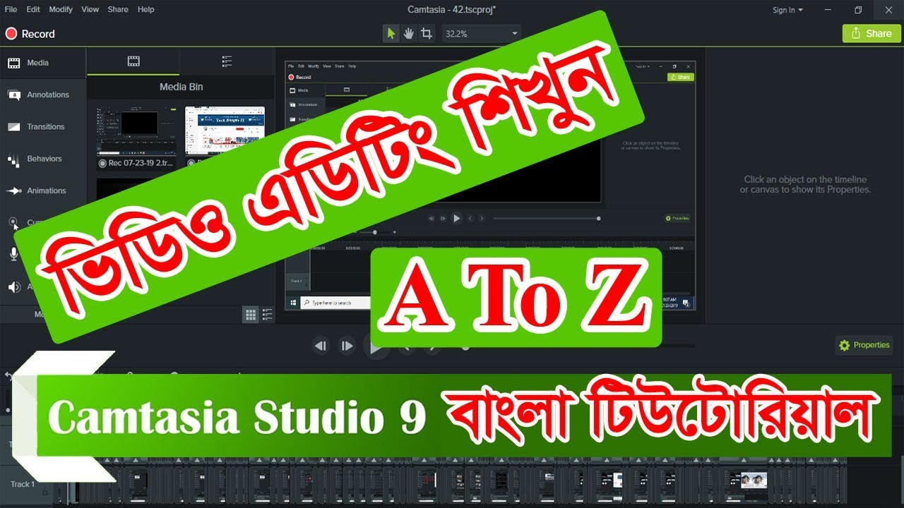 Photo of How to Edit Video in Camtasia Studio Bangla Tutorial for Beginners || ভিডিও এডিট শিখুন সহজ উপায়ে।