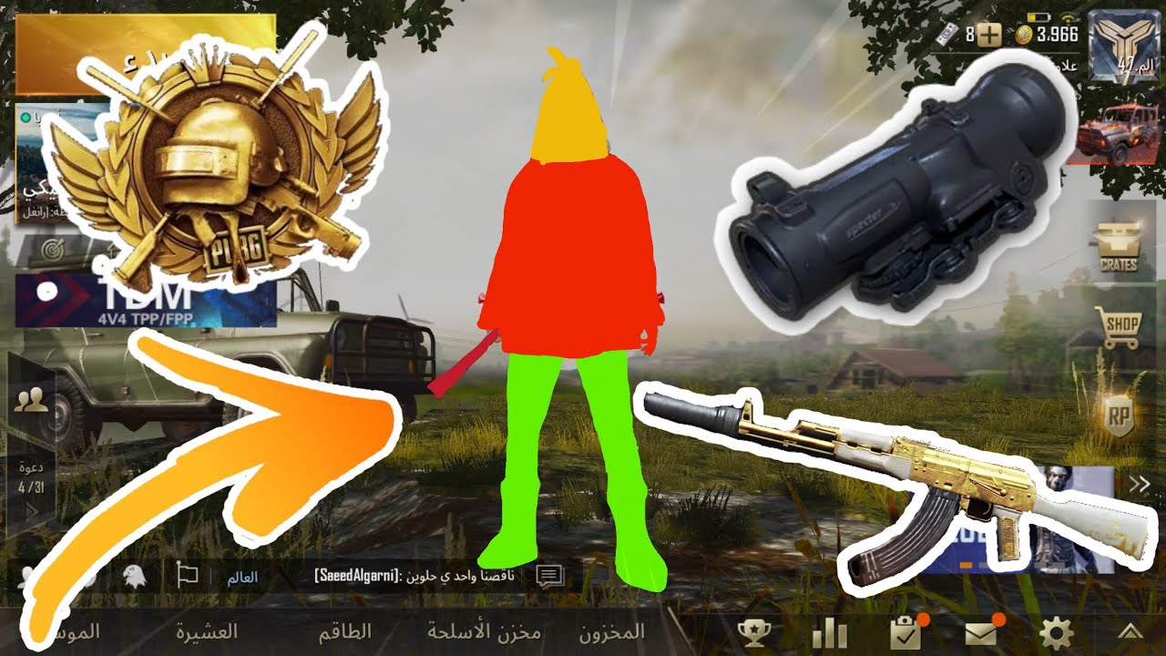 Photo of شرح تهكير ببجي موبايل (بدون روت بدون باند ) مضمون 100%|| How to Hack PUBG Mobile 0.13.0 without Ban