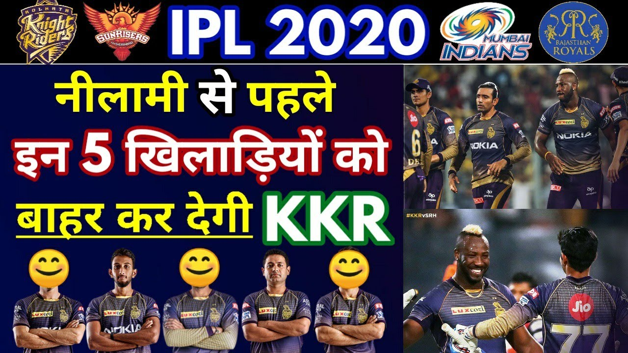 Photo of IPL 2020 : Kolkata Knight Riders will Release these 5 Players before IPL 2020 Auction ||