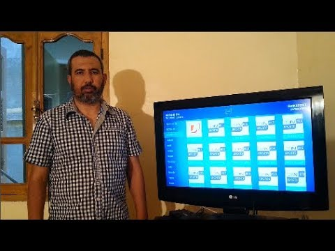 Photo of تطبيق IPTV مع كود تفعيل تجريبي مجاني IPTV application with free trial activation code