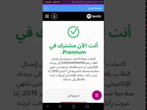 Photo of كيفية انشاء حساب spotify مجانا How to create a spotify account for free