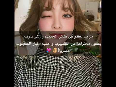 Photo of تعريف عن قناتي💘💘 || About my channel