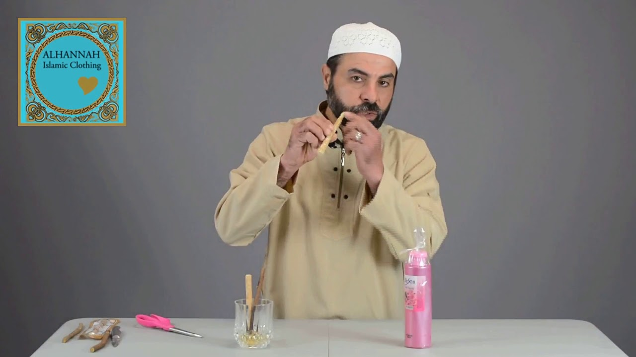 Photo of How to Use a Miswak
