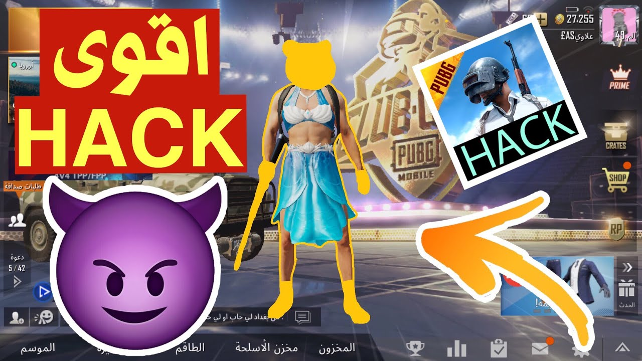 Photo of شرح تهكير ببجي موبايل ( بدون باند 100% ) 0.13.5 || How to Hack PUBG Mobile 0.13.5 without Ban