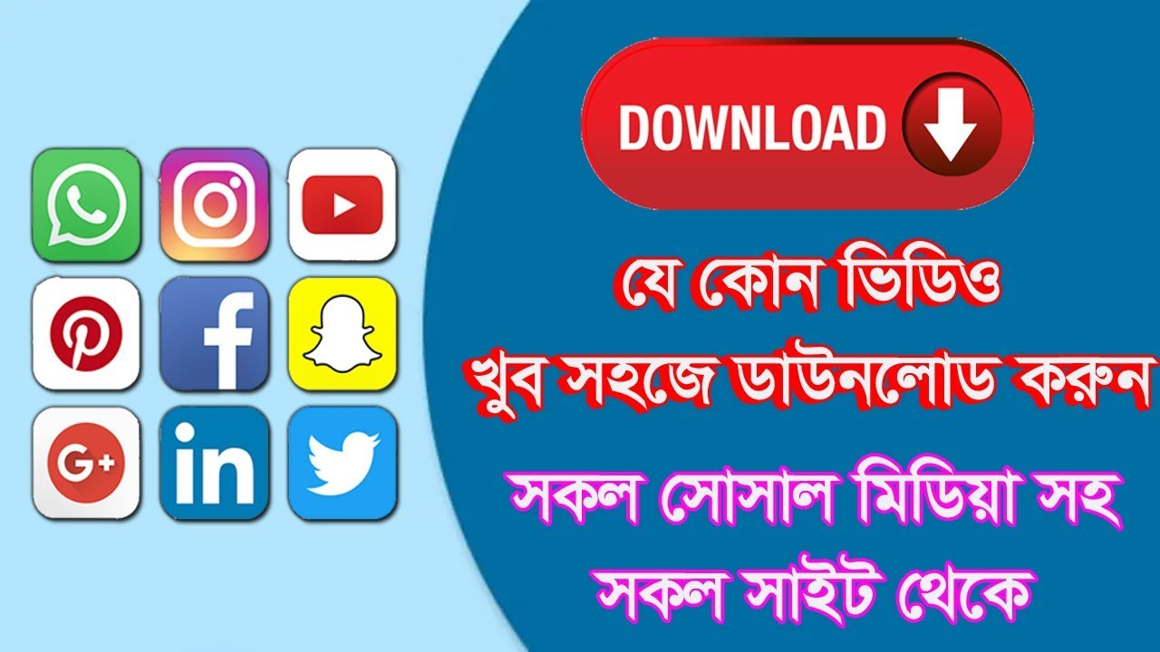 Photo of How to Download Social Media Videos (Facebook, Instagram, Snapchat, Twitter)