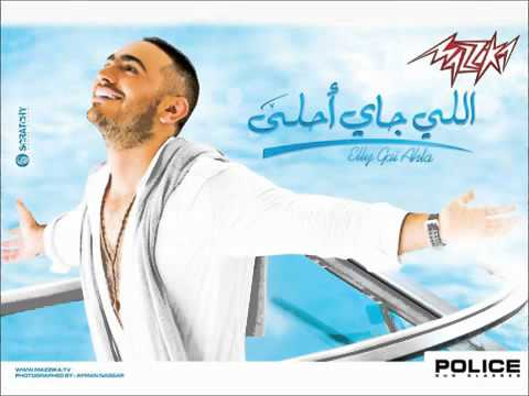 Photo of tamer hosny el gay a7la 2011/تامر حسنى اللى جا ى احلا