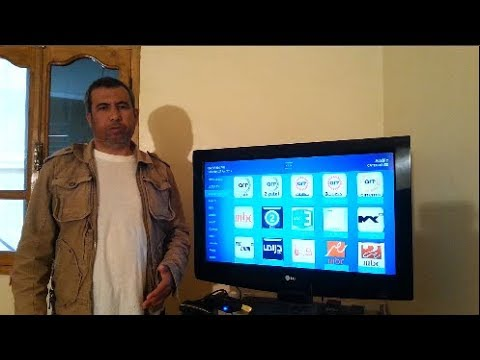Photo of كود تجريبي تفعيل تطبيق IPTV لفتح قنوات Activation code IPTV application to open channels
