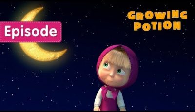 Masha and the Bear – GROWING POTION ⚗🧪 (Episode 30)