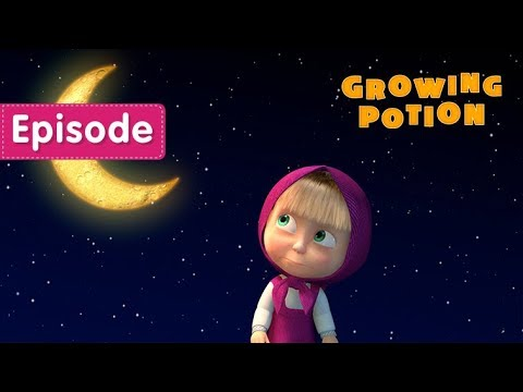 Photo of Masha and the Bear – GROWING POTION ⚗🧪 (Episode 30)