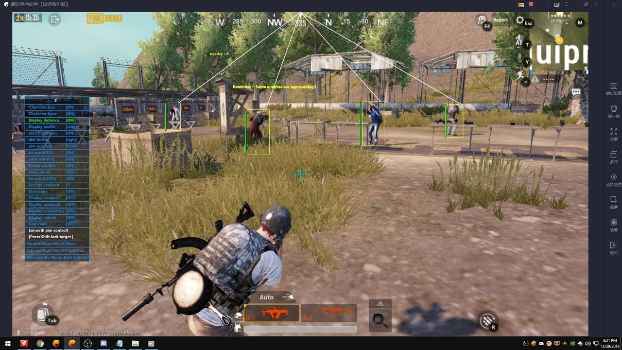 Photo of PC تهكير ببجي موبايل محاكي كشف اماكن + ايمبوت + بدون باند || Hack PUBG Mobile  0.14.0 without Ban