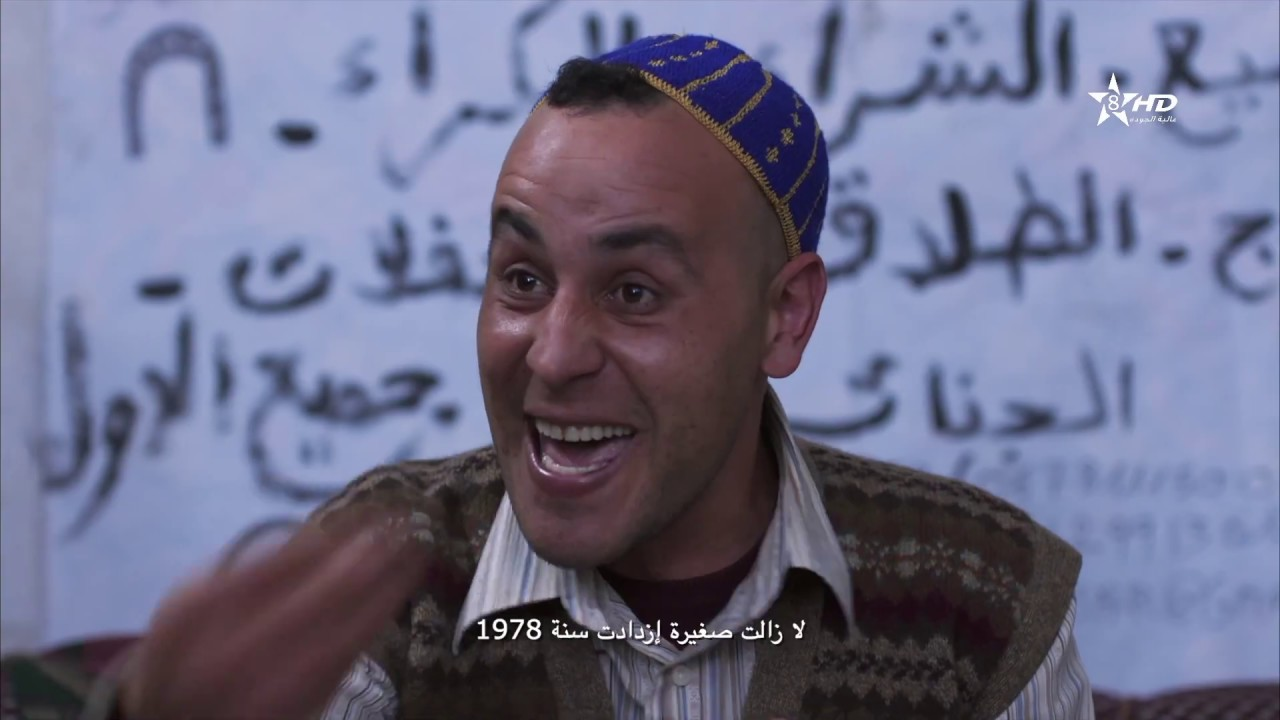 Photo of Thawat Khe Thawat épisode ثواث خ ثواث الحلقة 05