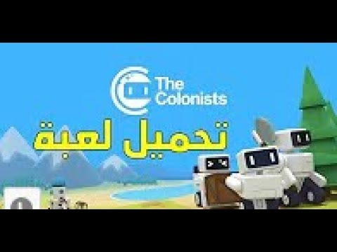 Photo of شرح تحميل لعبة The Colonists للكمبيوتر