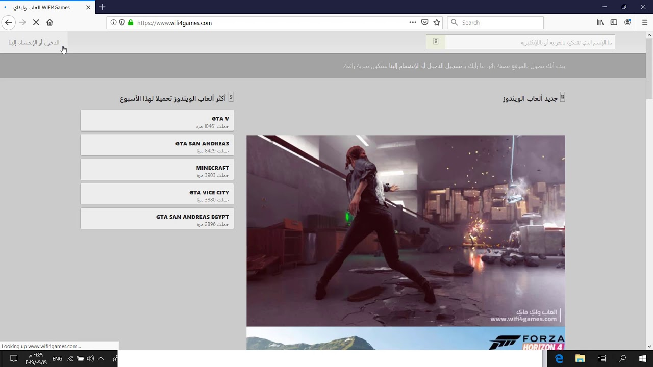 Photo of شرح ثغرة logout functionality session 2019 حصري