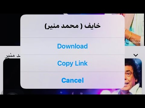 Photo of طريقه تحميل اي فيديو من اي موقع علي الايفون – Download videos from any website on iPhone