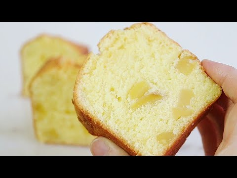 Photo of How To Make Delicious Chestnuts Cake/Chestnuts Pound cake/easy recipe