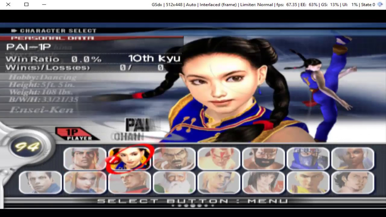 Photo of لعبة Virtua Fighter 4 – Evolution على برنامج PCSX2 تحميل