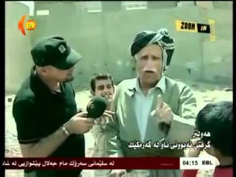 Photo of Hawleri, kurdish funny, ئــ مـن ئـ گـوژم و  ا