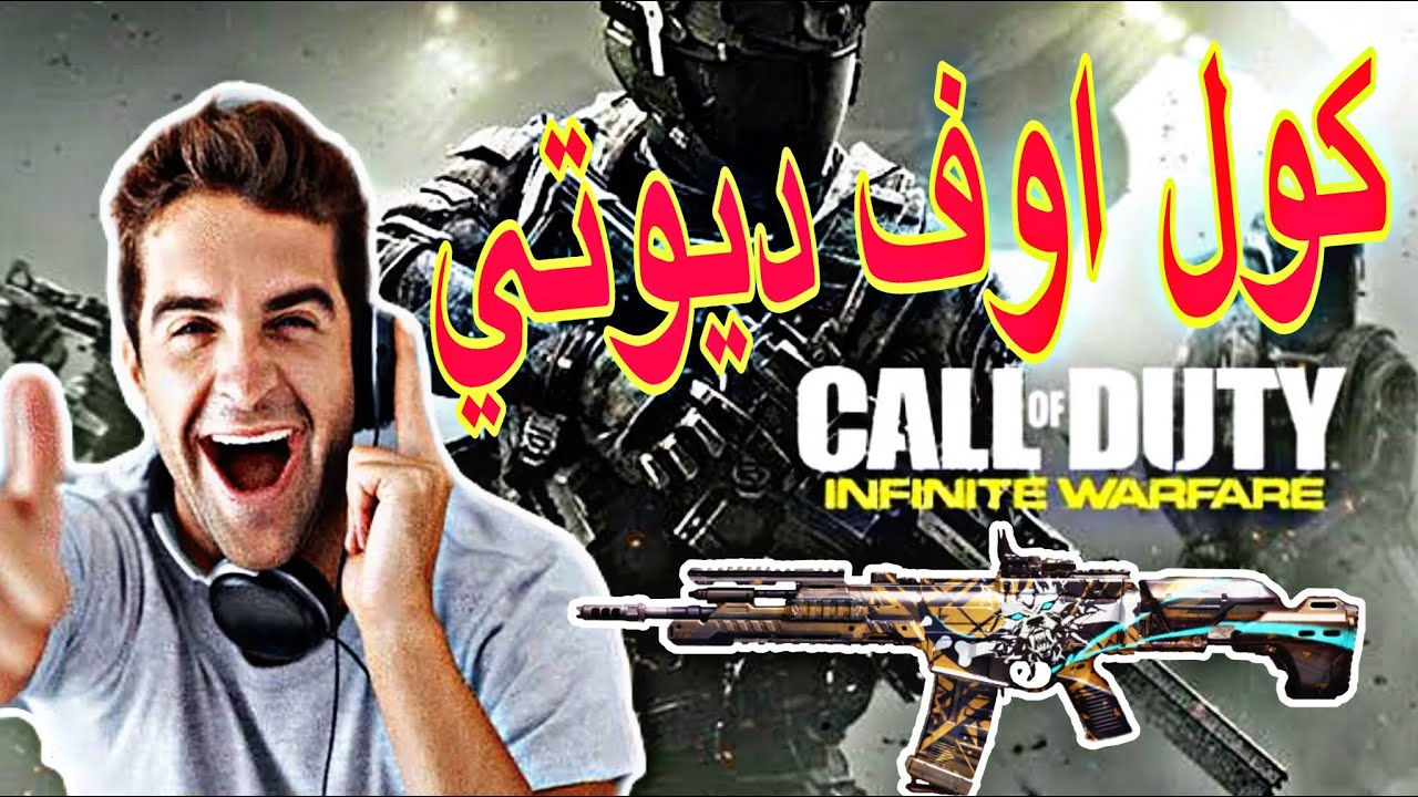 Photo of شرح لعبة كول اوف ديوتي موبايل بالتفصيل !! 😍 Call of Duty Mobile