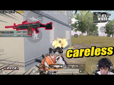 Photo of CRAZILY M249! 1V3 DIDN'T AWARE OF ENEMIES! BLOCK THE WAY TO VICTORY!😭 | PUBG MOBILE