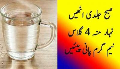 Benefits of Drinking Hot Water گرم پانی پینے کے فوائد | Health & Food Channel