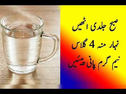 Photo of Benefits of Drinking Hot Water گرم پانی پینے کے فوائد | Health & Food Channel